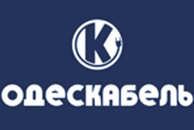 Одескабель